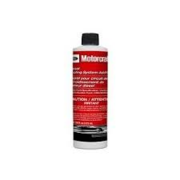 F250 F350 F450 7.3 Powerstroke Coolant Additive